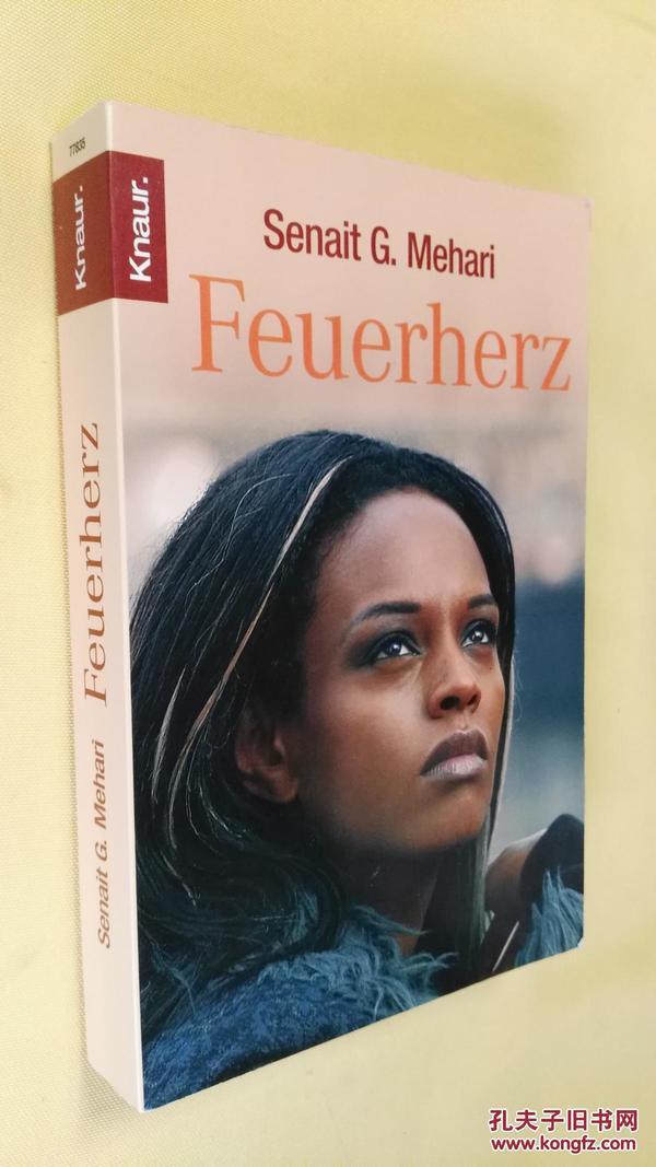 德文原版     Feuerherz