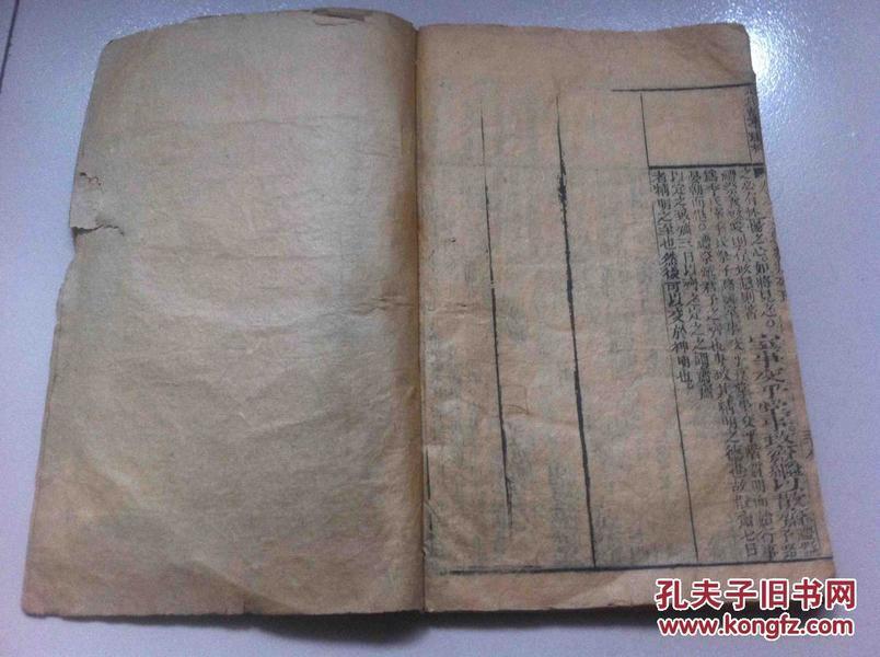 清书业德白棉纸精木刻活字印《孟子》朱熹集注卷六、卷七