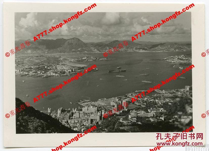 民国 香港 1940年代 太平山上俯瞰中环、尖沙咀 游弋的英军航空母舰