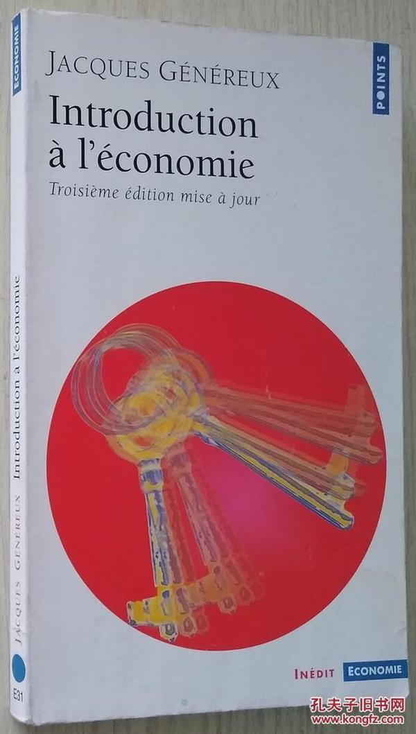 法文原版书 Introduction à léconomie 经济入门 Poche  de Jacques Généreux