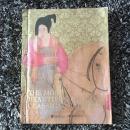 最美的中国古典绘画 The Most Beautiful Chinese Classical Paintings(中英文版)线装限量典藏版