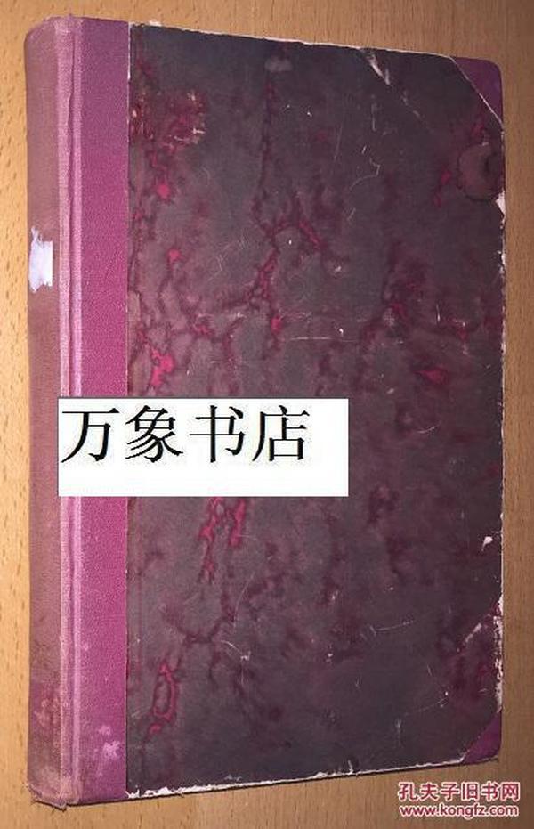 Hans Kelsen 凯尔森 :  Allgemeine Staatslehre 国家与法的一般理论  1925年德文初版  一版一印