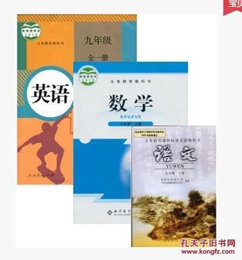 shuxue/Article_Index.asp ht   化学《学法大视野》九年级上册人教版图片