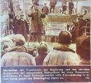 1937年8月4日,《大众画报》, 史沫特莱 专稿:中国红军在延安/部分图片为网络首见/毛泽东,朱德,康克清,延安抗大等 延安 老照片