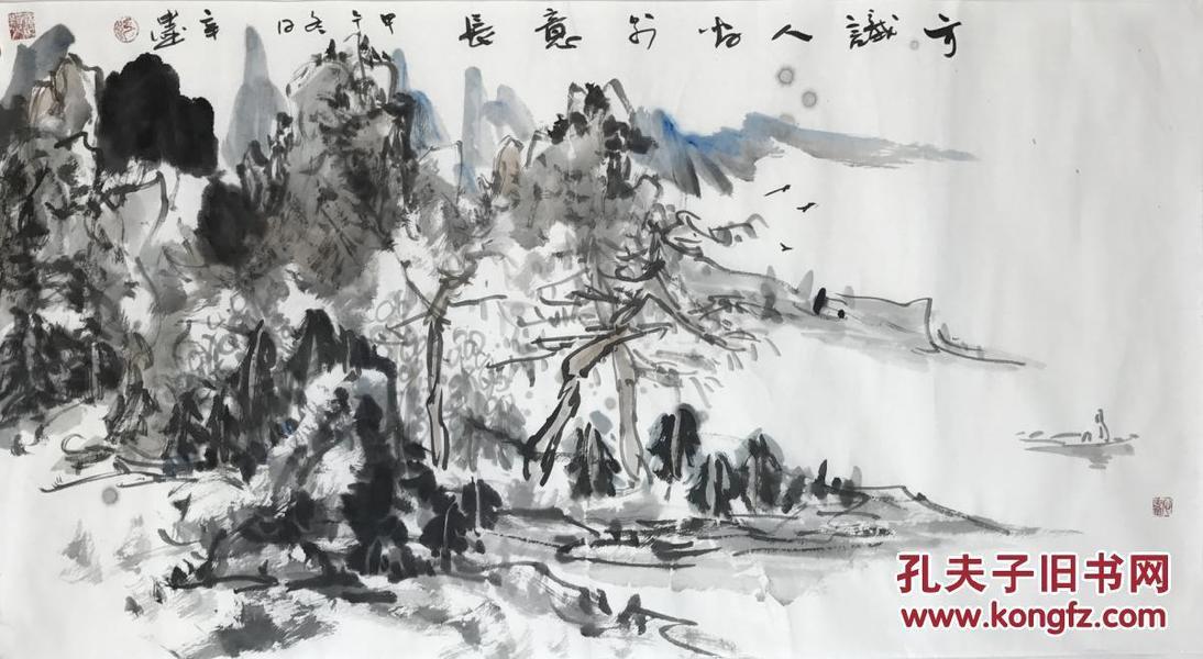 ❈❈【字画真迹】安徽书协会员、就读于南京艺术学院 江海滨 写意 山水画 《方识人间别意长》(48cm×89cm)