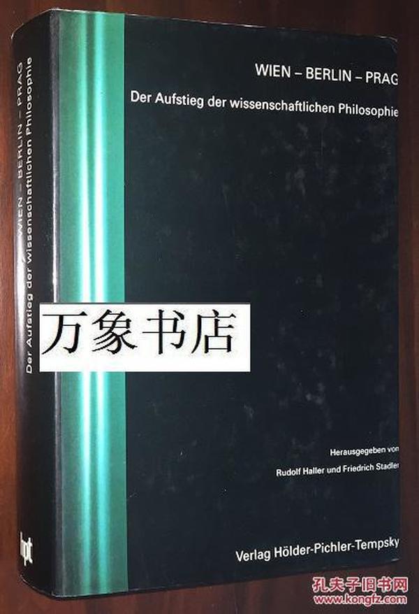 HALLER / Stadler  : Wien - Berlin - Prag 维也纳-柏林-布拉格 科学哲学的兴起 逻辑经验主义发展史  原版精装本带封套  一版一印 私藏品上佳