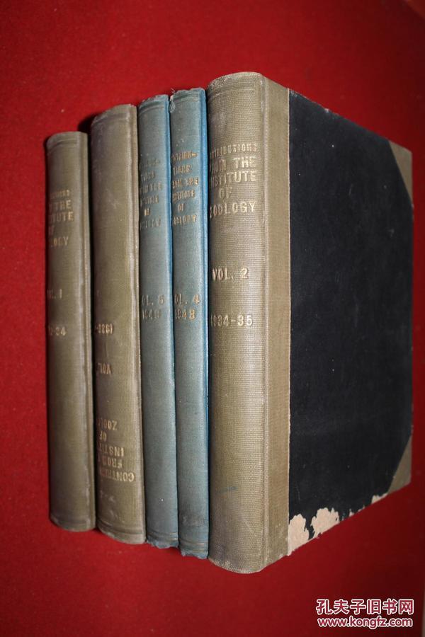 民国旧书:国立北平研究院动物学研究所丛刊   第1-5卷全  共23期  详见描述含创刊号  共共5本合订本