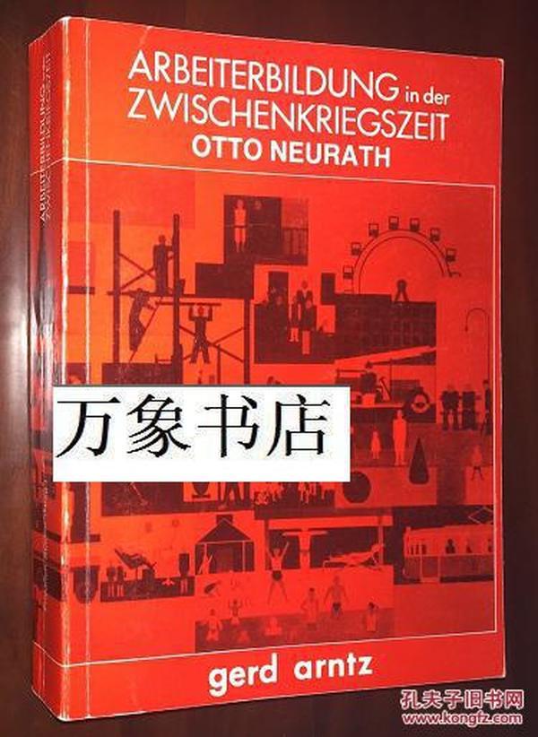 Stadler : Arbeiterbildung in der Zwischenkriegszeit Otto Neurath - Gerd Arntz  原版平装本 一版一印  大量铜版插图  私藏品上佳