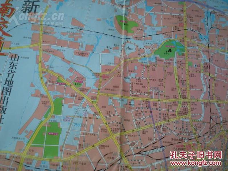 2开独版 封面文化广场荷花喷泉 山东名胜游览图 大明湖,野生动物园