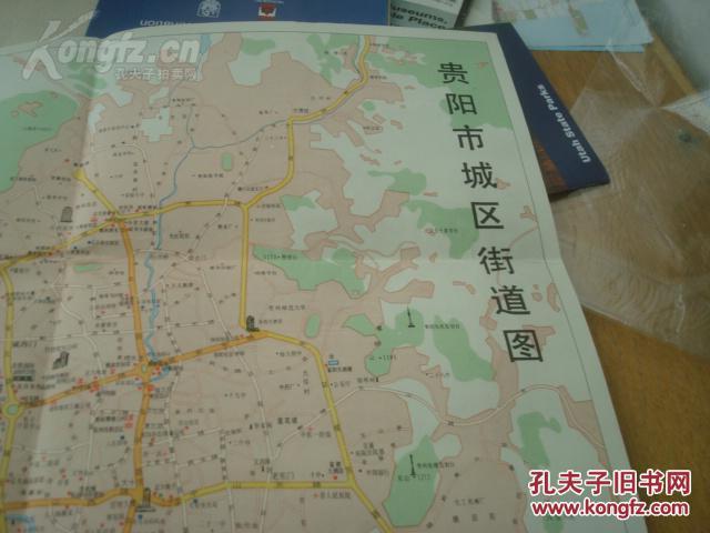 贵阳市区交通图 1992年1版1印 4开 手绘封面 贵阳市城区街道图 贵阳市图片