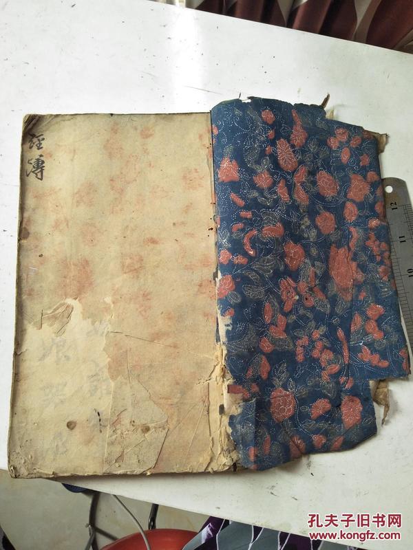 字特漂亮的道光年抄本,很少见。