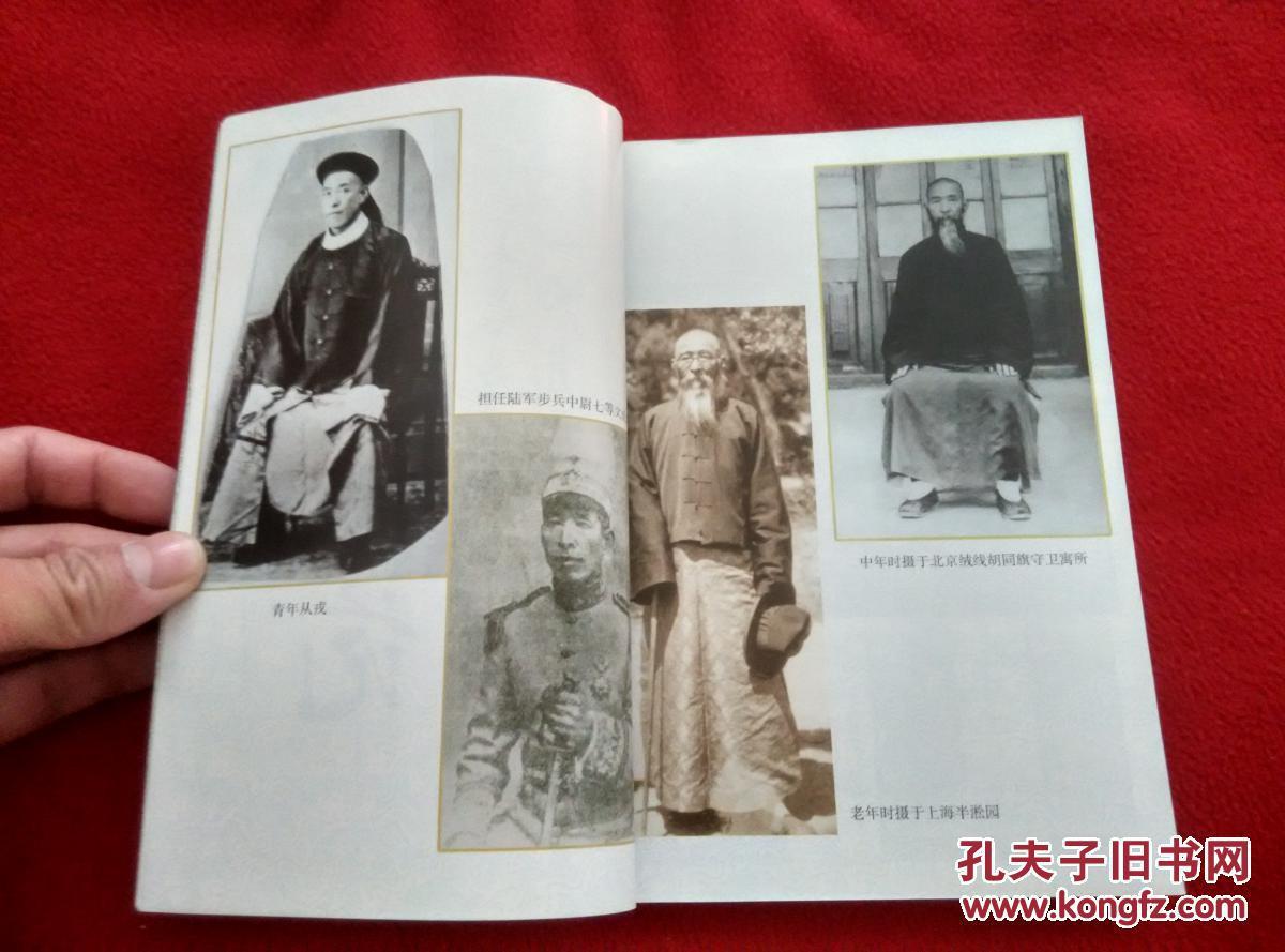 孙禄堂武学录(近代武学宗师孙禄堂先生的五大武学著作