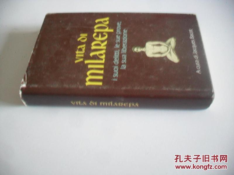 意大利文原版      Vita di Milarepa