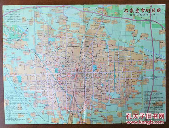 石家庄市交通地图_石家庄市交通图图片