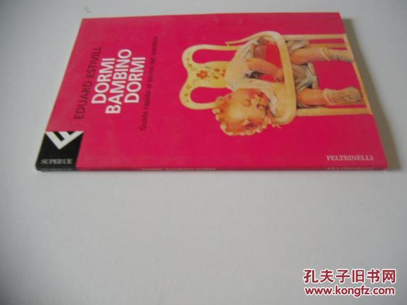 意大利文原版   Dormi Bambino Dormi (Italian Edition)