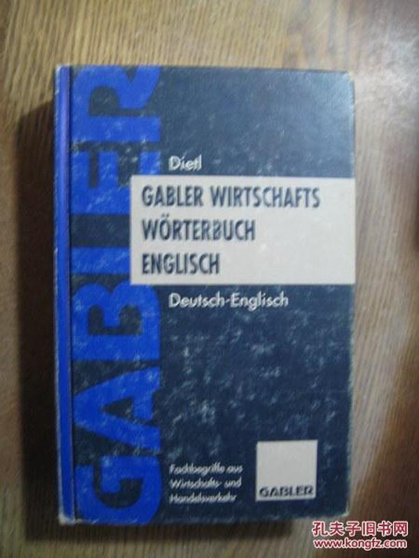 DEUTSCH - ENGLISCH