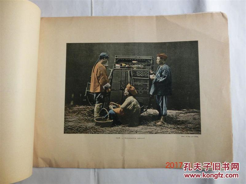 【现货 包邮】《En Chine Moeurs & Coutumes》  中国风俗和习惯,收录威廉·桑德斯 打猎归来、织布、念经的出家人、粥铺、枷刑 等作品及其他著名摄影师凹版彩色印刷照片8幅