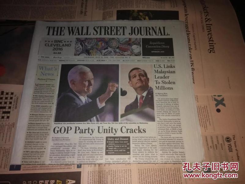 THE WALL STREET JOURNAL 过期华尔街日报随机发货  外文原版报纸