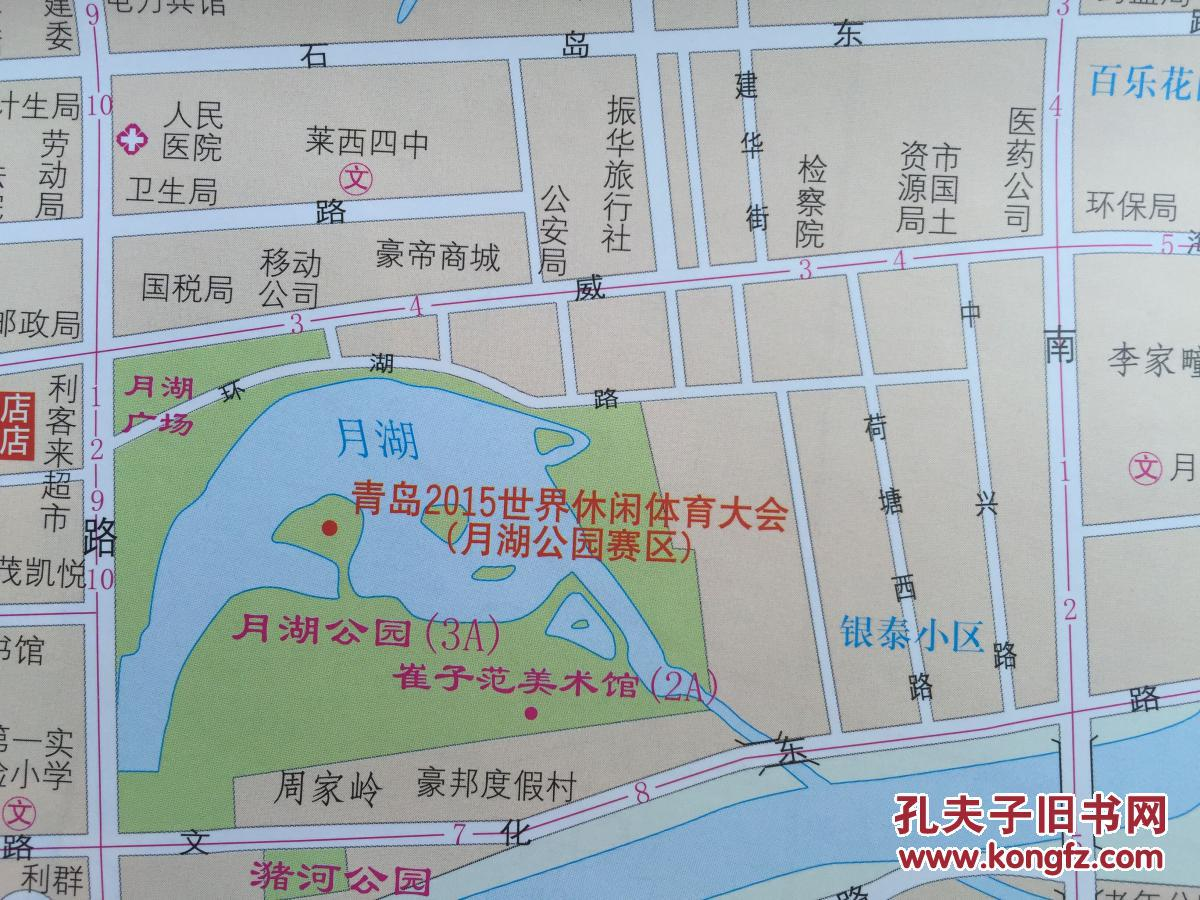莱西地图 2015年 莱西市地图 青岛莱西地图 最新地图