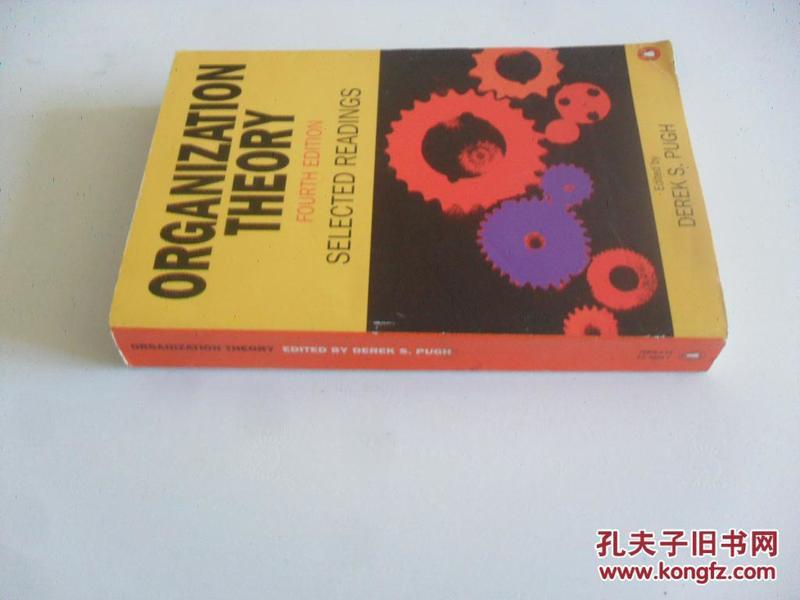 英文原版     Organization Theory 4th Edition
