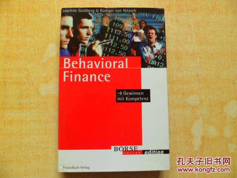 Behavioral Finance:Gewinnen mit Kompetenz
