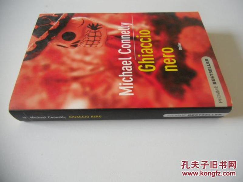 意大利文原版   Ghiaccio nero