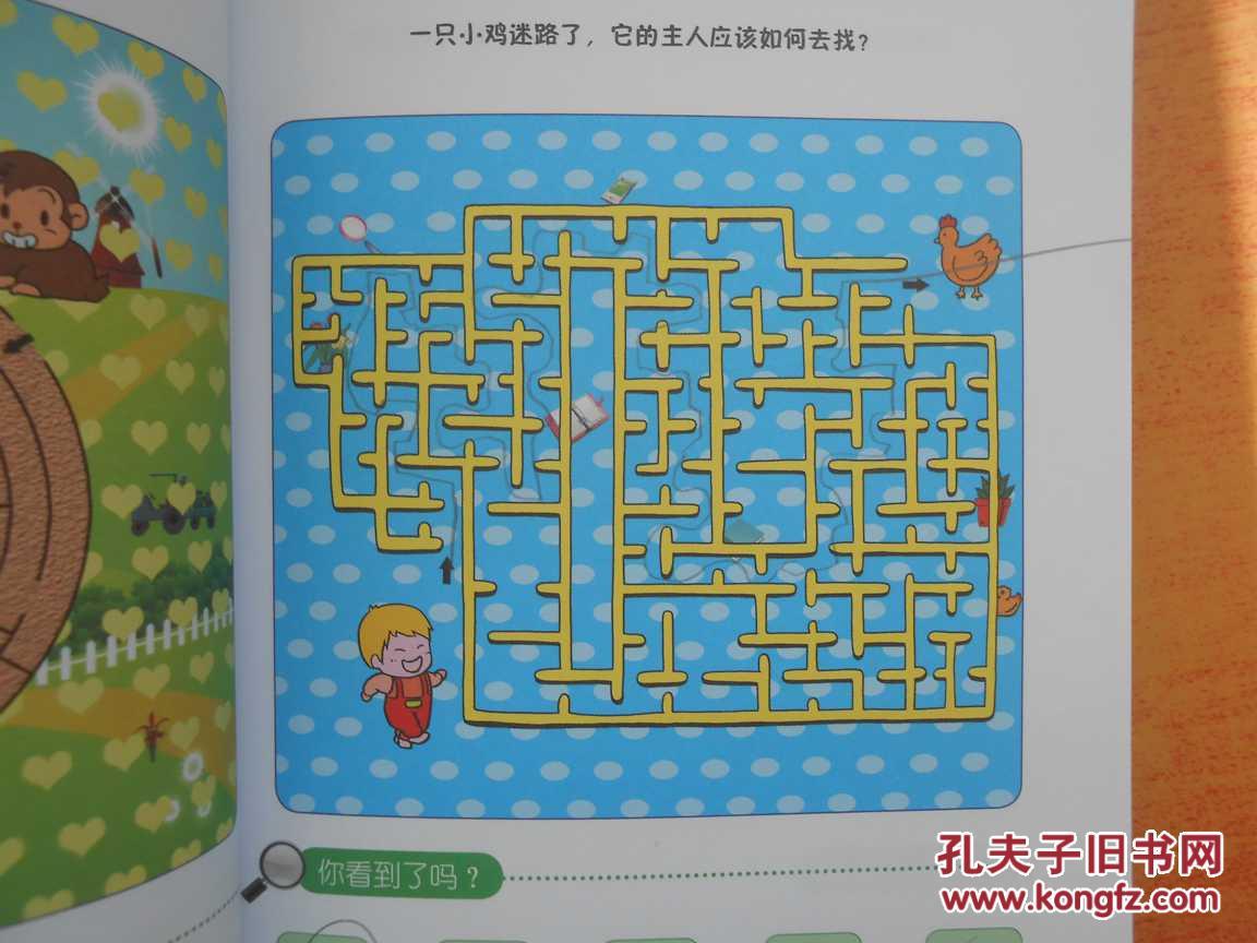 幼儿园益智区角图片走迷宫用纸杯