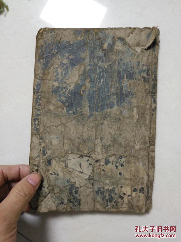 和本 书名不详 看图 自鉴 封皮脏旧 封面下还撕了一页