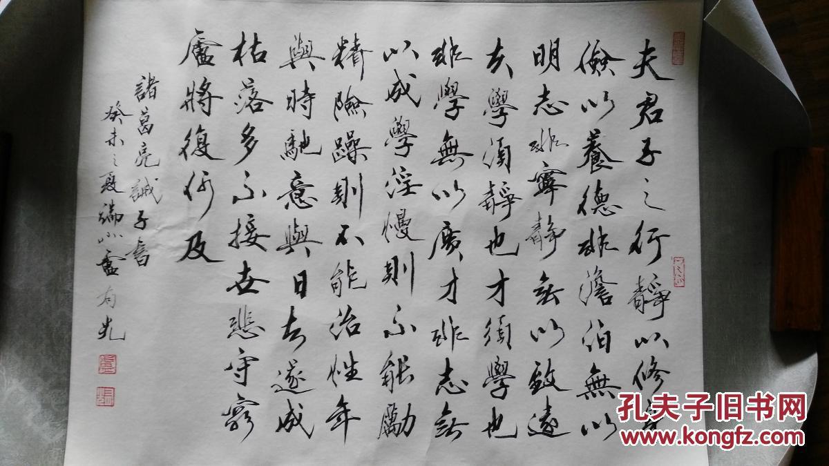 广东省书协副主席,广州市文史馆副馆长,著名书法家卢有光精品行书斗方图片