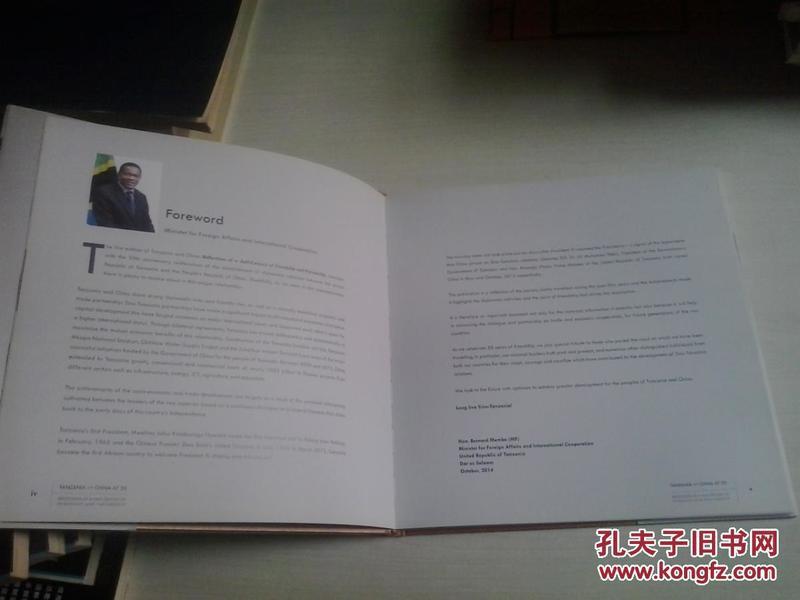 http://pic.chinawenben.com/upload/1_j7kaq3jqk2j578v3x3331vqx7xxqoorxq53b8ab5.jpg_tanzania and china at 50【英文画册 】_waiwen_孔