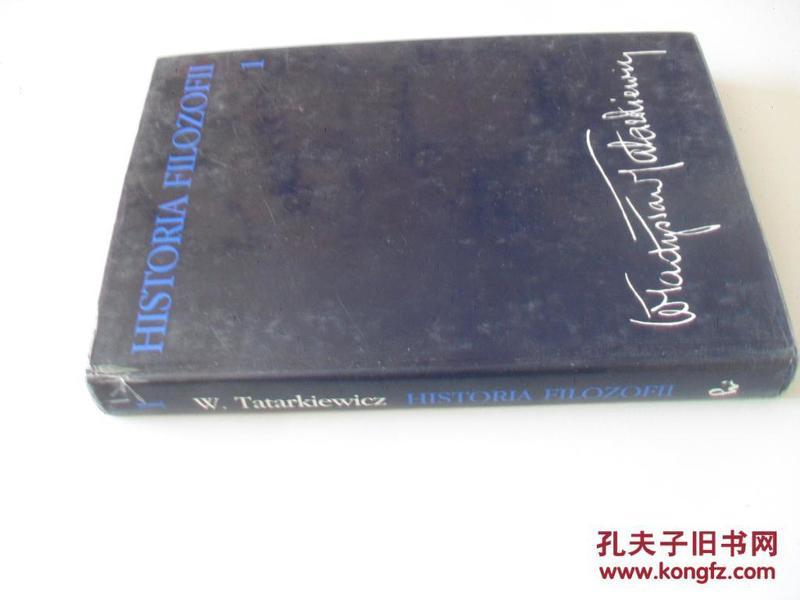 波兰文原版    《哲学史》   HISTORIA FILOZOFII 1