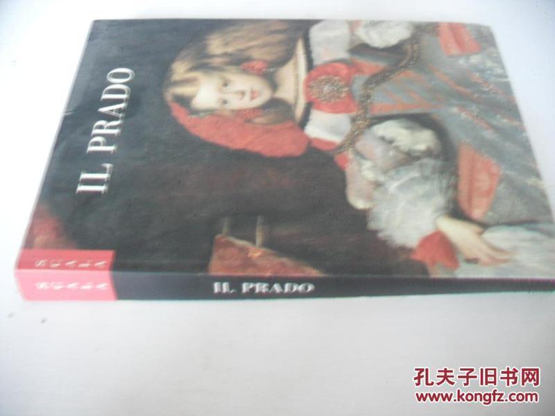 意大利文原版   大画册  IL PRADO