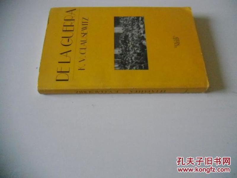 西班牙文原版     de La Guerra (Spanish Edition)