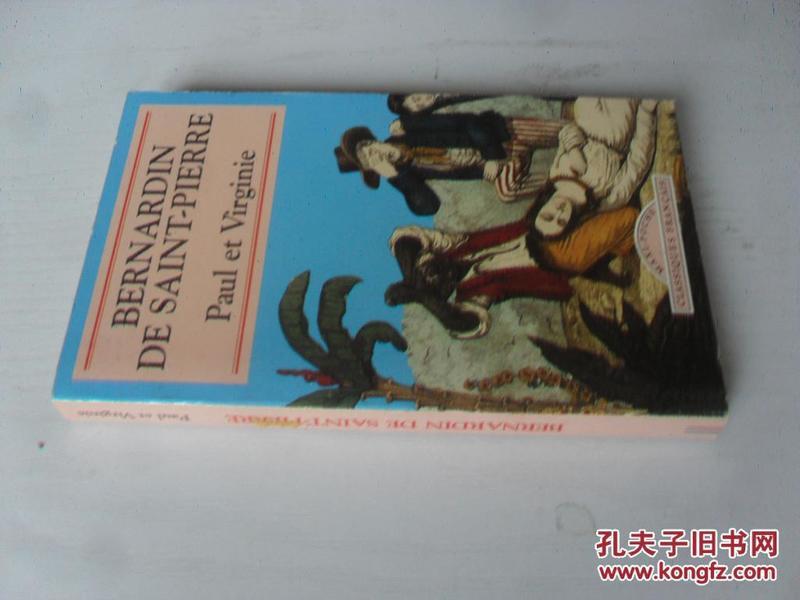 法文原版 Paul et Virginie.  Jacques-Henri Bernardin De Saint-Pierre