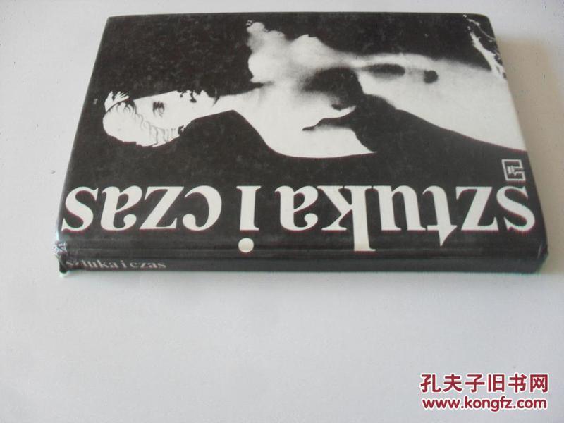 波兰文原版     《艺术与时间》  sztukaiczas