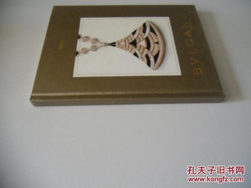 英文原版   珠宝艺术   BVLGARI