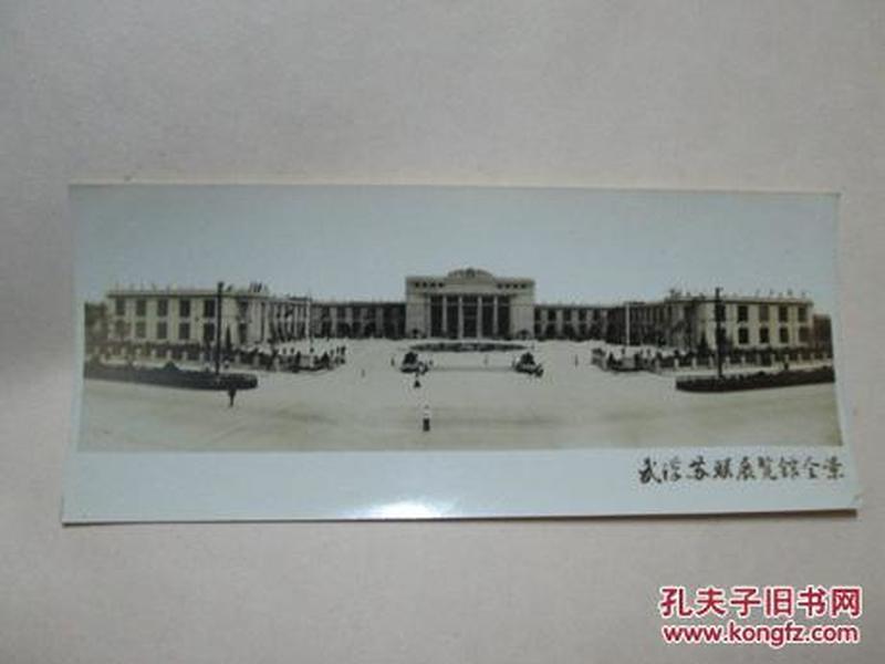 武汉苏联展览馆全景