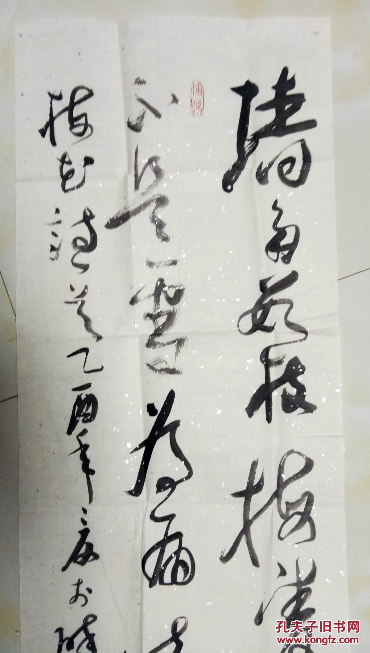 王安石《咏梅》_《咏梅》原文翻译及赏析 - 爱诗词