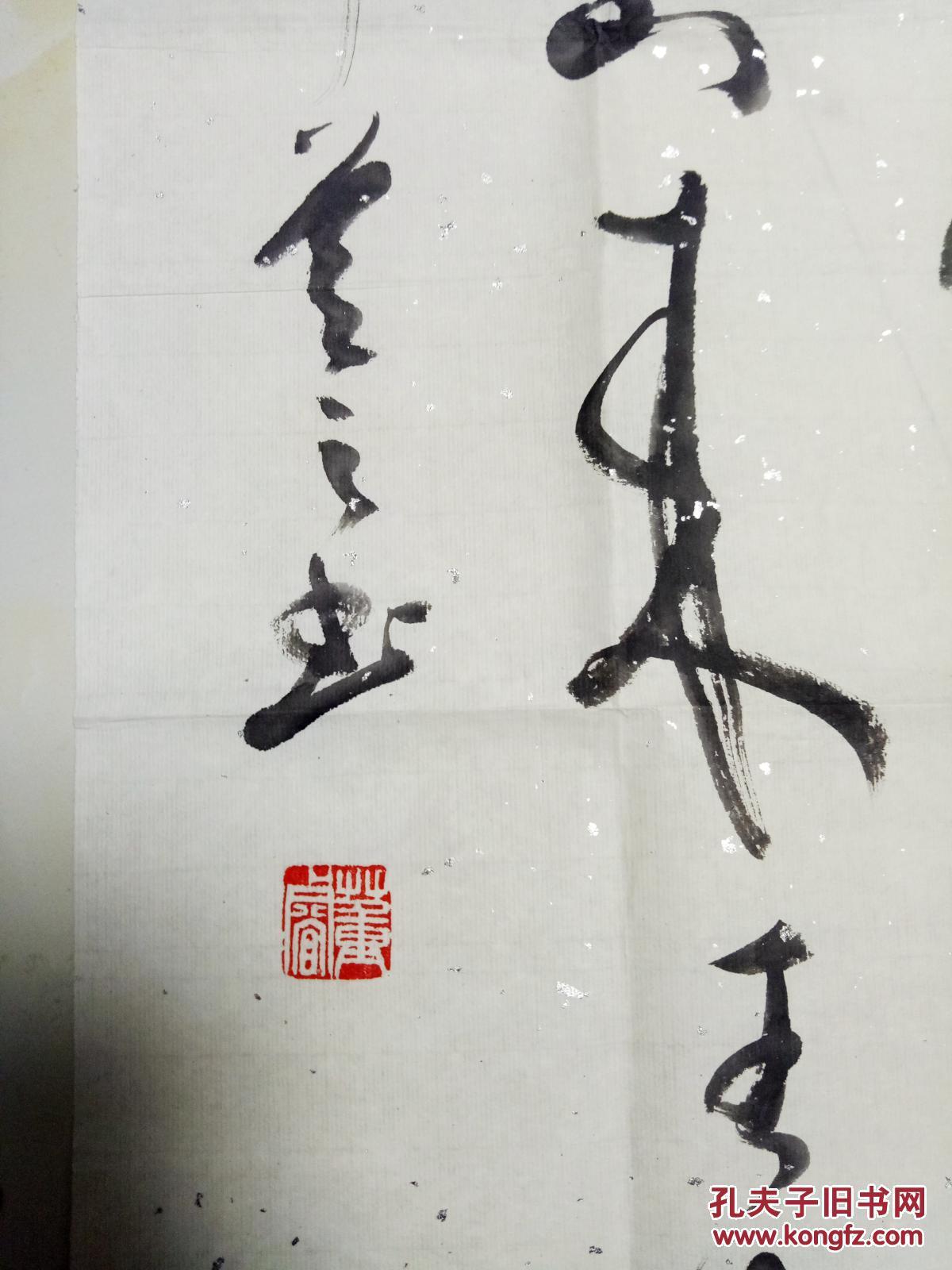 王安石的《咏梅》全诗是什么?