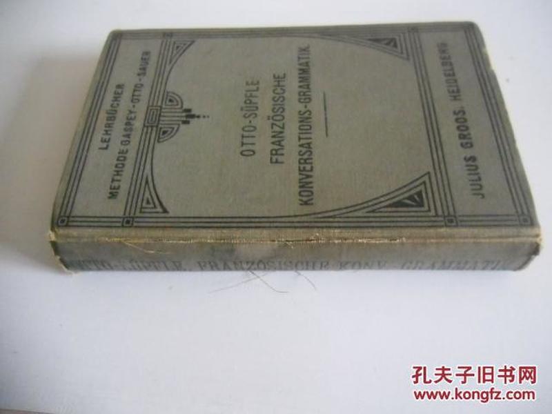 法文原版  古籍善本     FRANZOSISCHE