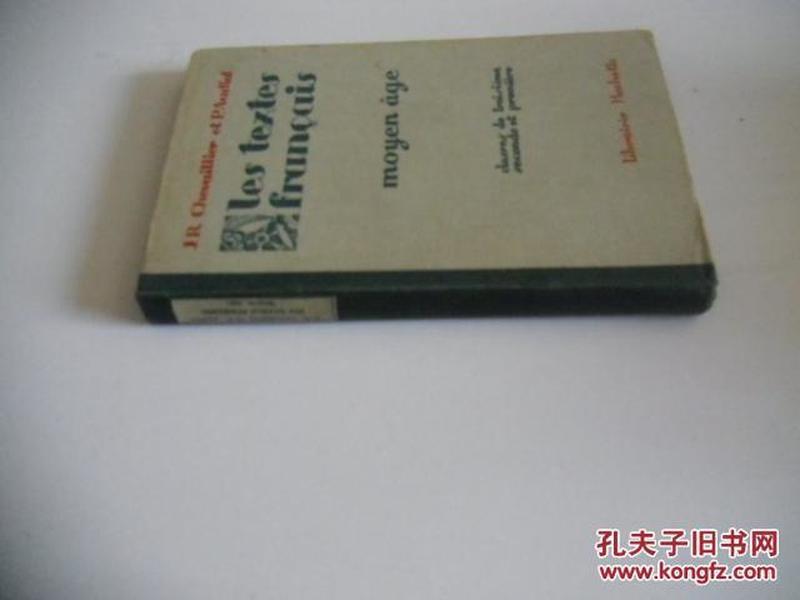 法文原版   古籍善本    LES TEXTES FRANCAIS