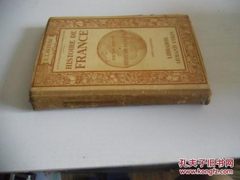 法文原版   古籍善本    Histoire de France