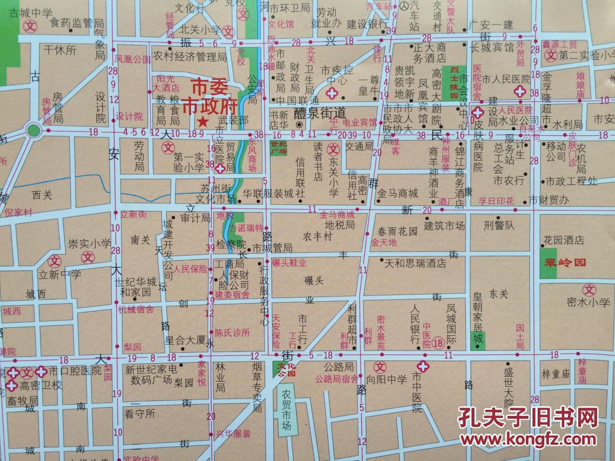 潍坊三个县级市:安丘 高密 昌邑