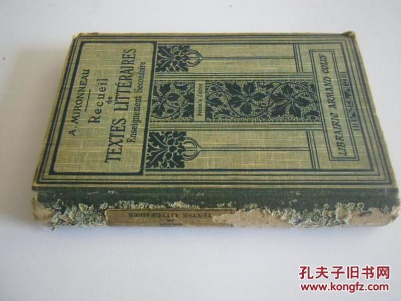 法文原版 古籍善本  Recueil de Textes Litteraires