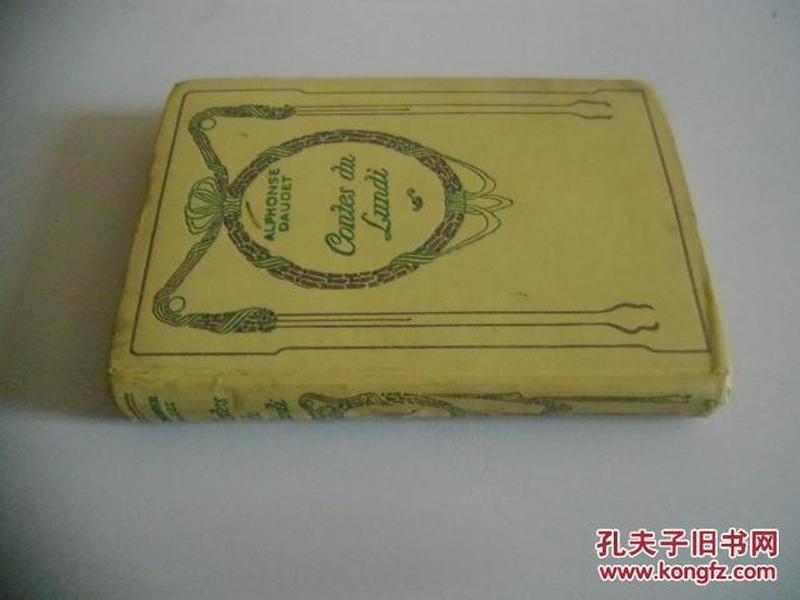 法文原版  古籍善本  Contes du Lundi