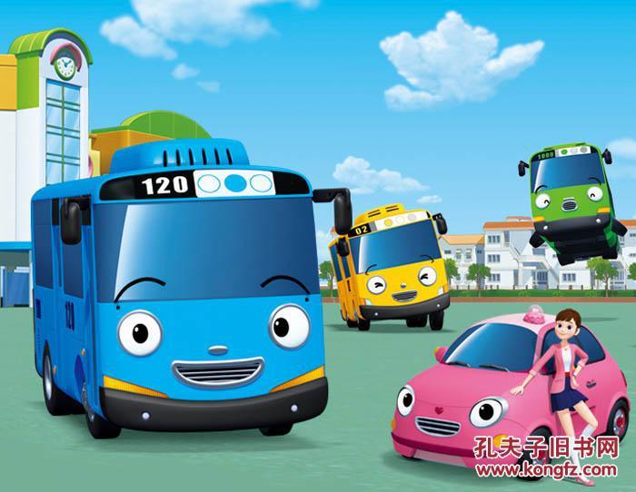 迪士尼英语原声动画 tayo the little bus 泰路小巴士 4dvd 满300包邮图片