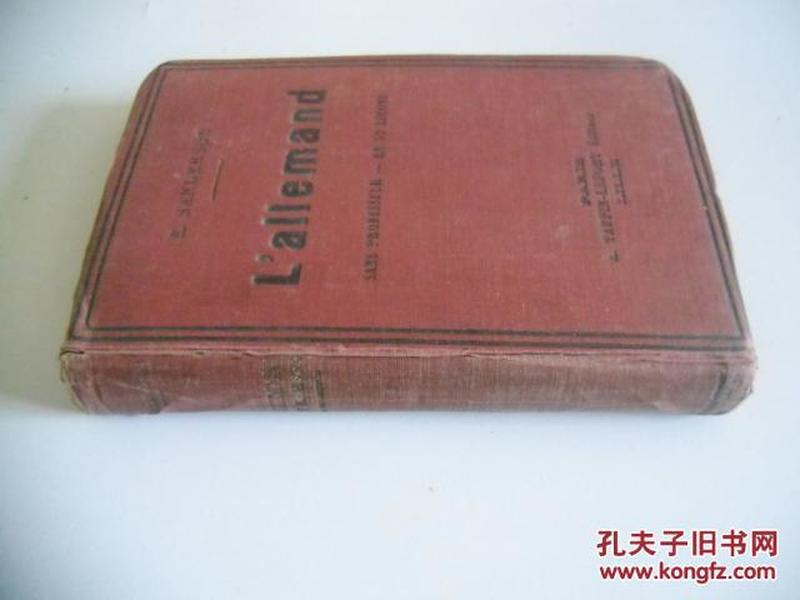 法文原版  古籍善本  Lallemand