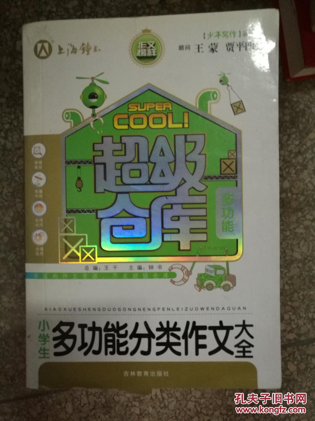 【图】美国高中生金奖作文新品郎说明要求申请吗中国成绩高中图片