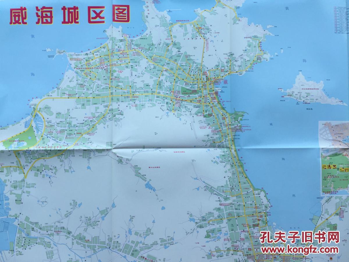 山东省地图全图大图_山东威海地图全图大图
