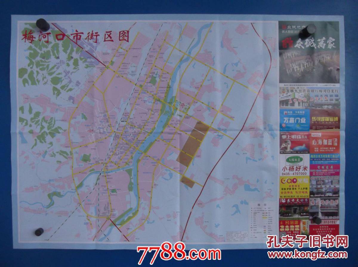 梅河口地图_梅河口电子地图_梅河口旅游地图_米胖